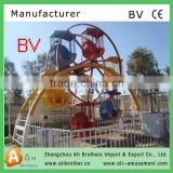 Kids favourate, indoor&outdoor playground Children Park Equipment Mini Ferris Wheel