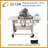 pattern sewing machine(pneumatic/electricity-driven filp/sliding presser foot for label)