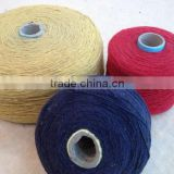 Factory special recycle wool blended yarn