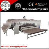 Nonwoven low price high quality cross lapper machine