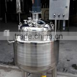 hot batch stainless steel milk pasteurizer