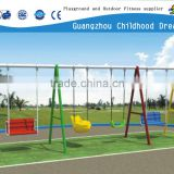 (CHD-884) Colorful four seat galvanized metal swing sets