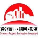 OPI 2019 - Wise·18th Shanghai overseas Property Immigration Investment Exhibition