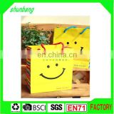 2014 smile shopping paper bag