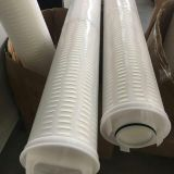Big Flow Rate Filter Cartridges, from LEFILTER Group