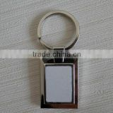 Sublimation Key Finder,Key Chain,key ring with various shape and size