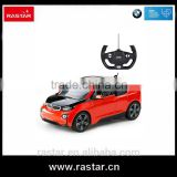 Rastar wholesale toys made in china kids racing car toys