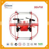 China 2016 new product plastic kids rc toys quadcopter ufo drone