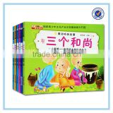 Baby Books, Composition Books, China Book Publisher, Exercise Books,School Books