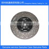 Car clutch plate Yutong Bus parts clutch plate price