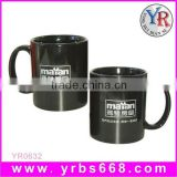 Best selling heat transfer color changing mug ceramic coffee mug by yrbs