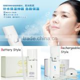 Battery Style Handy Nano Mist Hydro Face Humidifier for Beauty Care