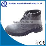 Wholesale CE Standard Light Duty Safety Shoes Inserts