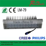 China sale High Power 40w 50w 60w 24V/12v Led Light Module for street light with excellent ip67 grade