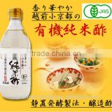 Best-selling Hukui prefecture Echizen's organic rice vinegar 500ml