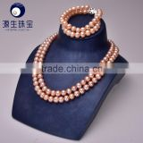 Latest design bread round fresh water real pearl set necklace and bracelet double layers in pink color                                                                         Quality Choice