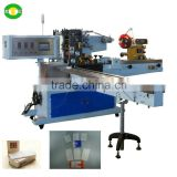 Good quality automatic mini pocket tissue packaging machine