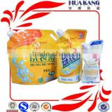 China OEM-Eco-Friendly deodorant wholesale laundry detergent packing bag