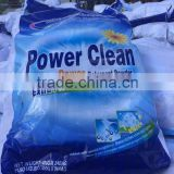 Cold Water/Warm Water Detergent Washing Powder