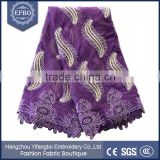 Latest nigeria tulle lace wholeslae multi color bazin clothing materials high quality african lace with stone/ mesh lace fabric                                                                                                         Supplier's Choice