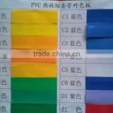 pvc pipe packing shrink sleeve