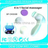 4-in-1 Battery Operated Electric Face & Body Spa Cleaning Set With Free Carrying Case