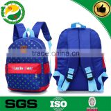China Supplier Customized wholesale picture of school bag children school bags new models