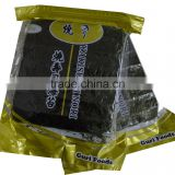 China Dried Seaweed Sushi Nori 100sheets