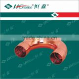 U Bend/180 Elbow /copper fitting pipe fittings for refrigeration parts and air-conditioner parts passed CE,ISO9001
