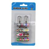 size of binder clip with printing