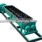 important product double shaft mixer in briquette making line