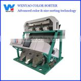 Low Waste 3 chutes sparkled kedney beans ccd color sorter machine