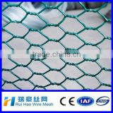 SGS certificated excellent cheap vinyl coated gabion animal enclosure fence/2'3/4'1'2'