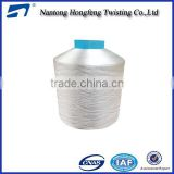 Eco-friendly 100D/36F viscose filament yarn with china supplier