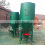 Stainless steel high quality vertical grain mixer for animal with 100% Quality Assurance