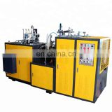 Double wall cold paper cup forming machine paper cup lid making machine