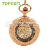 Topearl Jewelry Rose Gold Pocket Watch Engraved Roman Numbers Mechanical Pocket Watch LPW277