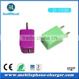 Cream top selling in alibaba website wall charger made in China USB Port travel charger