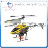 Mini Qute RC remote control flying Helicopter Quadcopter 3.5 Channel Educational electronic toy NO.V388