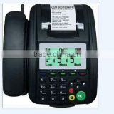 GSM/SMS/GPRS Printer (Low Cost)
