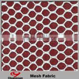 Latest dress designs industry tulle mesh fabric for sofa/chair/bag/shoes/sportswear/garments