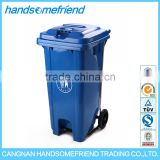 240 liter garden dustbin,foot pedal dustbin,plastic dustbin with wheels