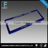 Customized Australia size printed ABS plastic blank car license plate frame, car license plate frme