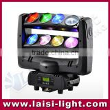 LS 8x10W RGBW 4in1 Beam Spider Moving Head Light, led moving head Beam spider light used stage lighting for sale