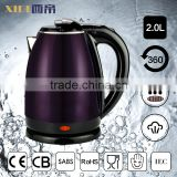Customized Available black and decker electric tea kettle