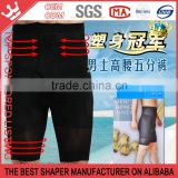 [Fitness] Men's Best Shapwear Underwear Body and Tummy Compression Wear K16
