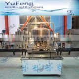 Zhangjiagang small scale mineral water plant cost/ bottle water plant cost