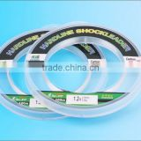 Professional Super Strong Japanese Fluorocarbon Fishing Lines                                                                         Quality Choice