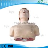 XC-404 half body cpr training manikin