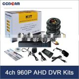 cctv full set camera video recorder AHD kits                                                                         Quality Choice